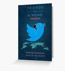 Friends of Ai Weiwei  Greeting Card