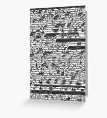 Fragmented Coding Greeting Card