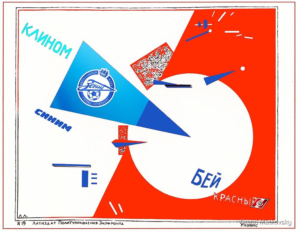 "FC ""Zenit"" - ФК ""Зенит"" - ""Бей Красных"" - ""Bei Krasnyh"" by Dmitri Matkovsky"