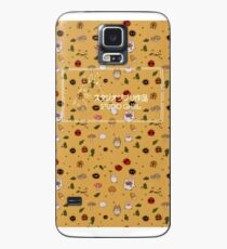 Ghibli Case/Skin for Samsung Galaxy