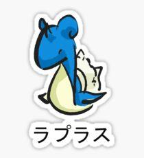 ラプラス Lapuras  Sticker