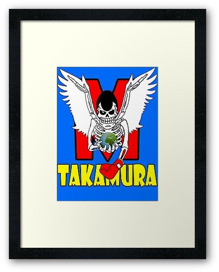 """Takamura"""" Framed Prints By Balugix"""