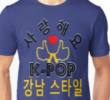 ㋡♥♫Love Gangnam Style Clothes & Stickers♪♥㋡ Unisex T-Shirt