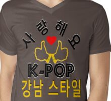 ㋡♥♫Love Gangnam Style Clothes & Stickers♪♥㋡ Mens V-Neck T-Shirt