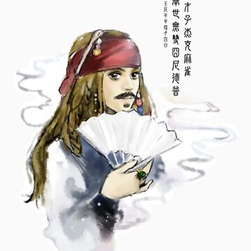 Jack Sparrow Chinese Style   by Amoy