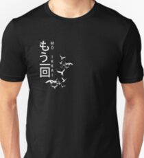 One More Time Unisex T-Shirt