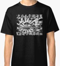 Battleship Yamato Classic T-Shirt