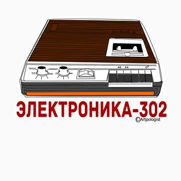 Elektronika-302 Soviet Tape Player by Danielin