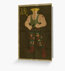 FIGHT: Street Fighter #2: Guile Greeting Card