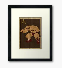 FIGHT: Street Fighter #2: Zangief Framed Print