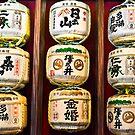 Japanese suki barrels by buddybetsy