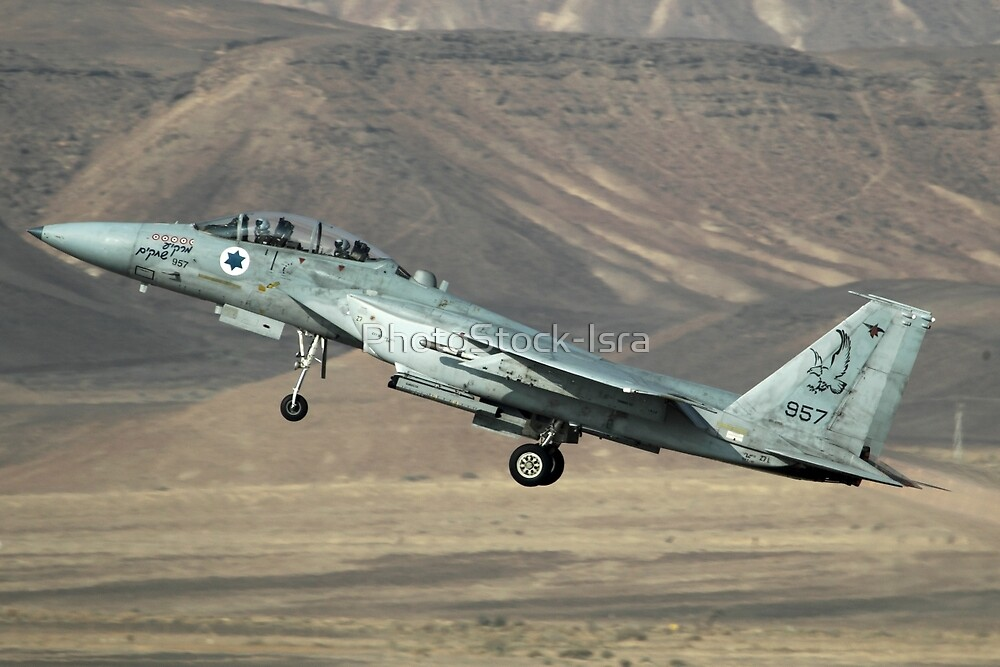 Israeli Air force (IAF) Fighter jet F-15 (BAZ)at takeoff  by PhotoStock-Isra