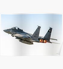 Israeli Air force (IAF) Fighter jet F-15 (BAZ) in flight Poster