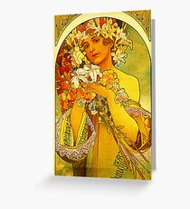 flower 1897 Greeting Card