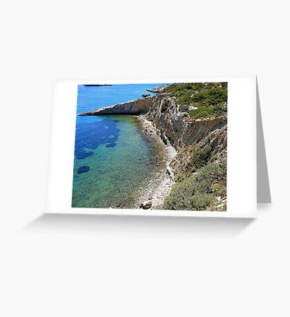 A Rocky Coastline Greeting Card