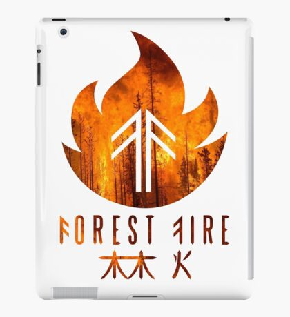 Forest Fire - Flames iPad Case/Skin