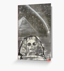 Sphinx and Pyramid I Greeting Card