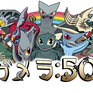 Gamera 50th Anniversary! by BLARGEN69