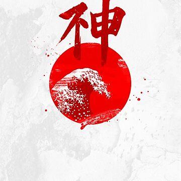 Japanese Symbol by sofich