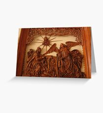 Relief sculpture Greeting Card