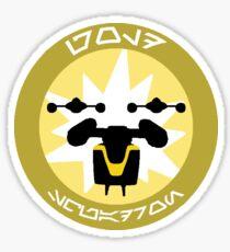 Gold Squadron - Star Wars Veteran Series Sticker