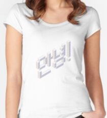 8-bit Annyeong! T-shirt (White) Women's Fitted Scoop T-Shirt