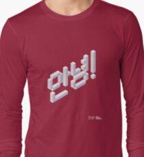 8-bit Annyeong! T-shirt (White) Long Sleeve T-Shirt