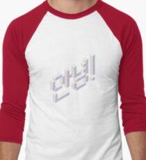 8-bit Annyeong! T-shirt (White) Men's Baseball ¾ T-Shirt
