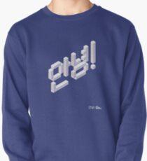 8-bit Annyeong! T-shirt (White) Pullover