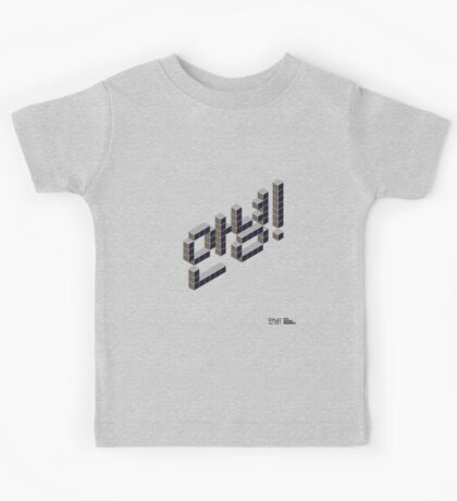 8-bit Annyeong! T-shirt (Black) Kids Clothes