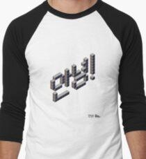 8-bit Annyeong! T-shirt (Black) Men's Baseball ¾ T-Shirt