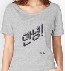 8-bit Annyeong! T-shirt (Black) Women's Relaxed Fit T-Shirt