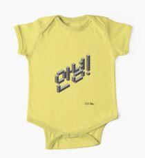 8-bit Annyeong! T-shirt (Black) One Piece - Short Sleeve