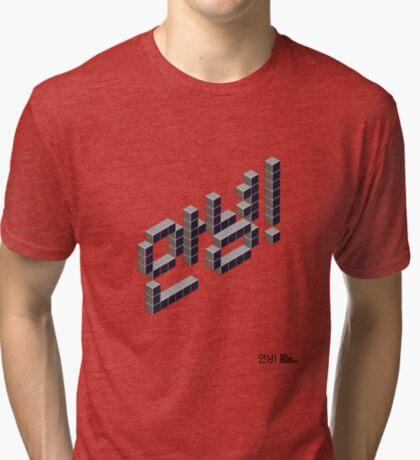 8-bit Annyeong! T-shirt (Black) Tri-blend T-Shirt