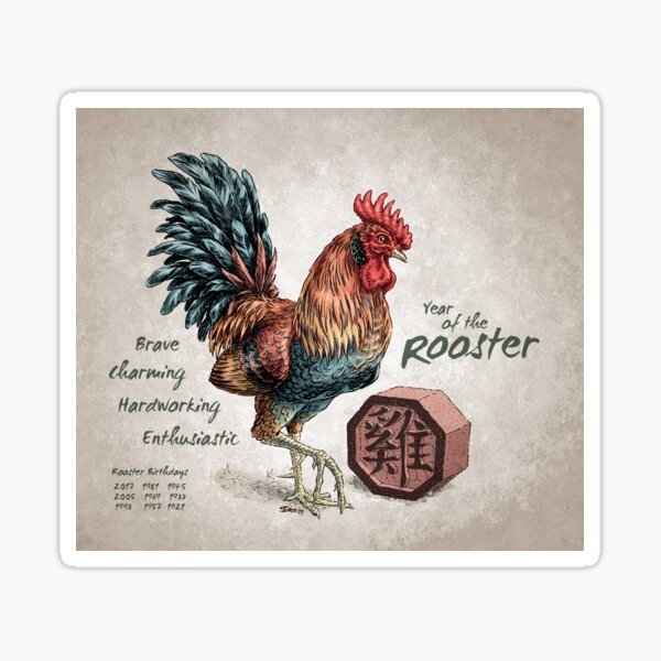 Year of the Rooster Calendar (white) Sticker