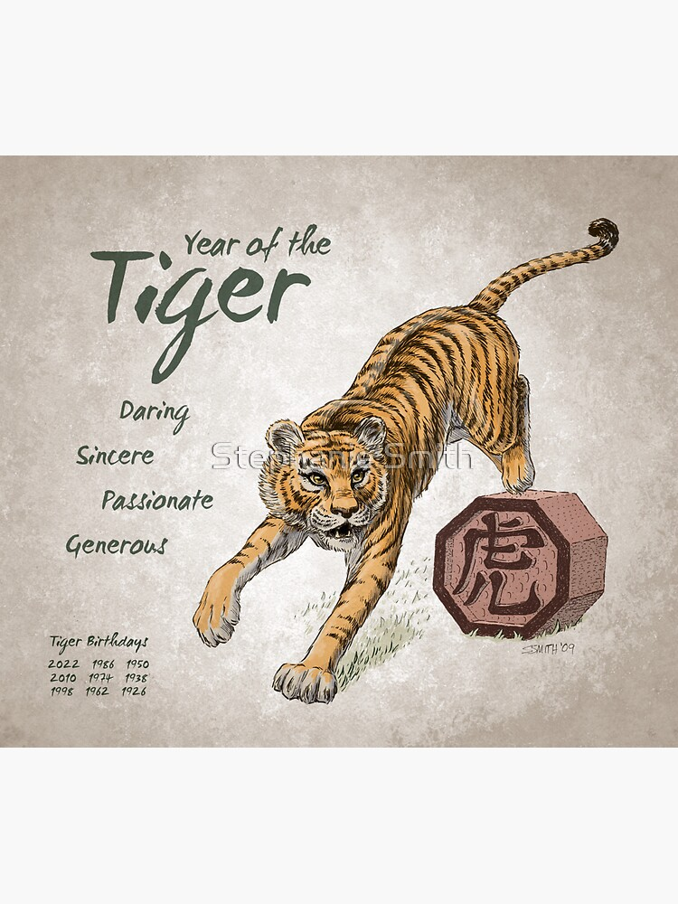 Year of the Tiger Calendar (white) by stephsmith