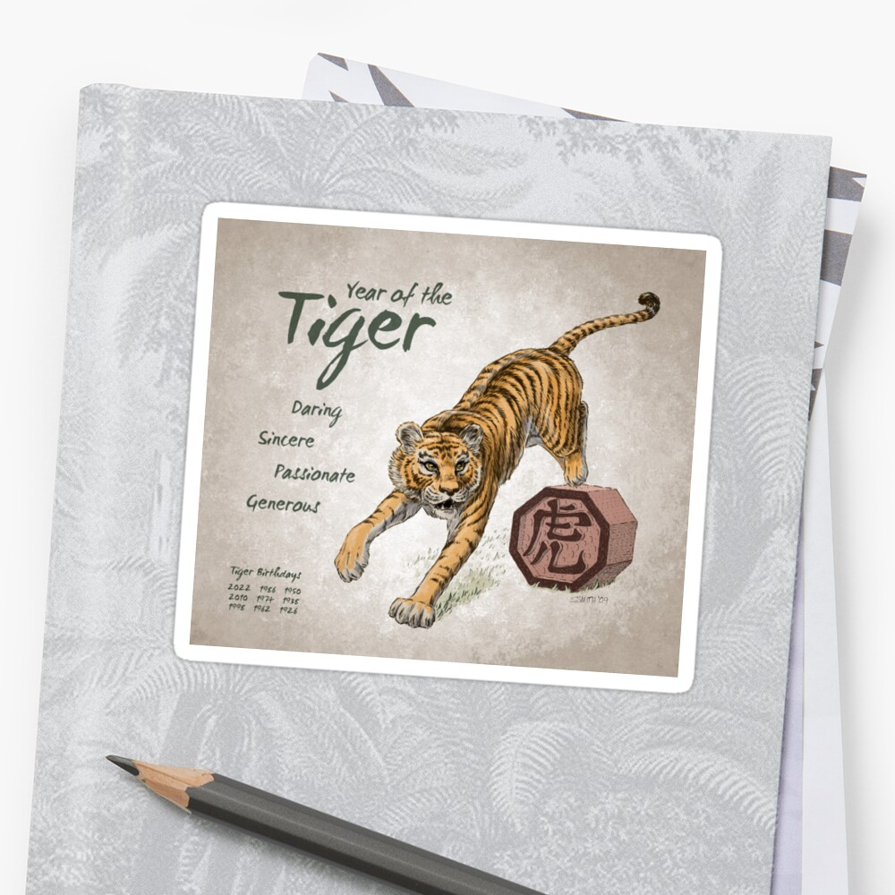 Year of the Tiger Calendar (white) Sticker