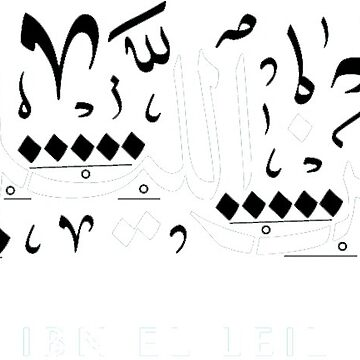 Ibn El Leil - Mashrou' Leila by WaveSunk