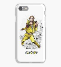 JoJo's Bizarre Adventure - Jousuke  iPhone Case/Skin