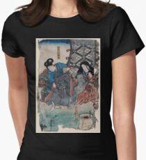 Imawakamaru to ushiwakamaru 001 T-Shirt