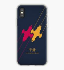 Leaf On The Wind iPhone Case