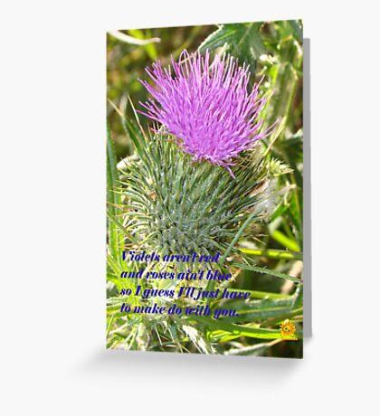 Thorny Valentine Greeting Card