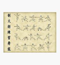 The Dancing Dragon Photographic Print