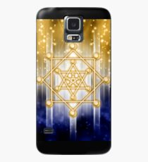 Universal Protection Case/Skin for Samsung Galaxy