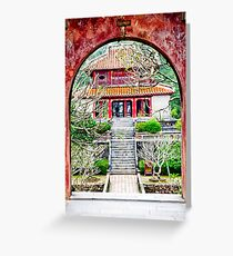 Temple through archway in Hue Greeting Card