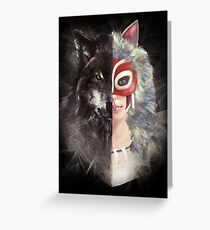 Bring Down the Wolf's Head Greeting Card