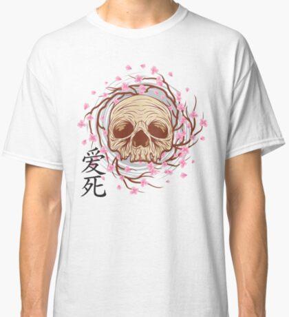 CHERRY BLOSSOM SKULL Classic T-Shirt