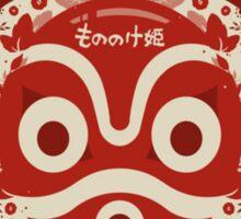 Red Ghibli Sticker