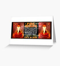 1977 2037 Chinese zodiac fire snake  Greeting Card