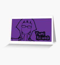 Yumi Azusa large silhouette print Grußkarte